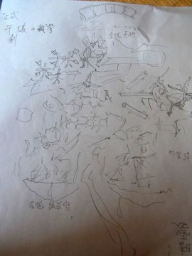 shirouzu01-04
