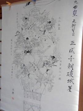 shirouzu01-05