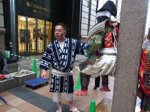 shirouzu04-21