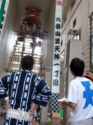 shirouzu04-43