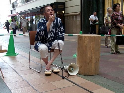 shirouzu04-62