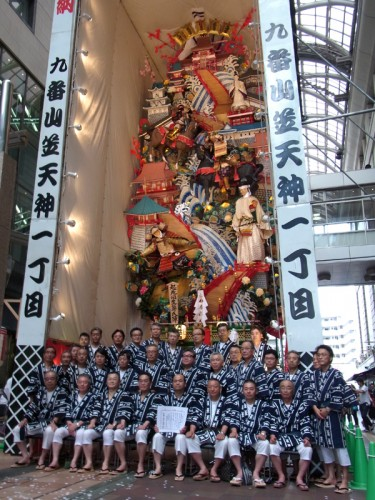 shirouzu04-70