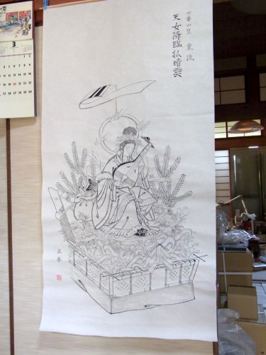 shirouzu05-01