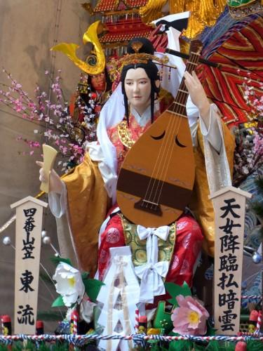 shirouzu05-106
